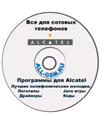 CD ��� ������� ��������� Alcatel - 1